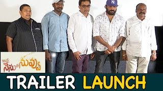 Nenu C/o Nuvvu Movie Trailer Launch | Saga Reddy Thumma | Bhavani HD Movies