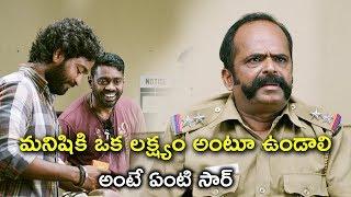 మనిషికి ఒక లక్ష్యం అంటూ ఉండాలి | Tholi Premalo Movie | Latest Movie Scenes Telugu