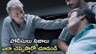 పోలీసులు నిజాలు ఎలా చెప్పిస్తారో చూడండి | Siddharth Latest Movie Scenes | Naalo Okkadu