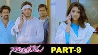 Gayakudu Full Movie Part 9 | 2020 Telugu Movies | Bigg Boss Ali Reza | Shriya Sharma