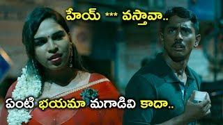 ఏంటి భయమా మగాడివి కాదా.. | Siddharth Latest Movie Scenes | Naalo Okkadu