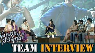 Sarileru Neekevvaru Team Interview | Mahesh Babu | Rashmika | Vijayashanthi | DSP | Anil Ravipudi