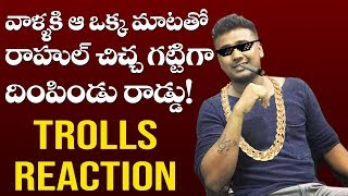 Bigg Boss Telugu 3 Winner Rahul Sipligunj Getting Negative Tolls | Nagarjuna | Top Telugu TV