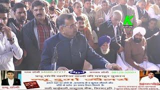 इनैलो के प्रदेश अध्यक्ष बनते ही नफे सिंह राठी ने दे दिया बडा बयान l k haryana l NafeSingh rathi inld
