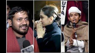 दीपिका पादुकोण कन्हैया कुमार का ये विडियो, JNU विरोधी देखे | Deepika Padukone, Kanhaiya Kumar