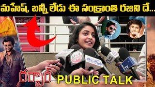 Actress Nakshatra Review on Darbar Movie | Rajinikanth | Public Talk and Rating | Top Telugu TV