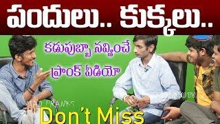 Bbanjara Hills Prashanth Kagaznagar Sai Prank | Funny Pranks Videos 2020 | Top Telugu TV