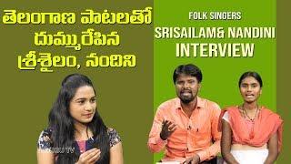 Folk Singer Srisailam& Nandini Interview | Palle Patalu | Telangana Folk Songs 2020 | Top Telugu TV