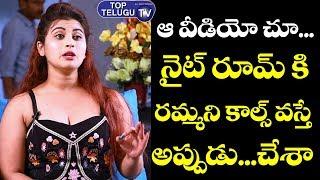 Actress Gunnjan Reveals Her Secretes | BS Talk Show | Wife i Movie Trailer | Telugu Latest Movies