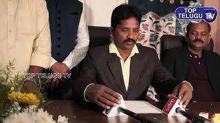 International Human Rights Association Office Inauguration | Telugu News | Top Telugu TV