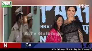 Deepika Ki Film Par Mutnazat Ka Silsila Shuru Film Chhapaak 10 January Ko Hogi Release