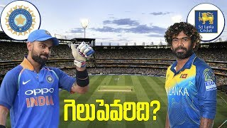 Srilanka VS India T20 2020 | Live Upates | SL vs IND T20 Match | Cricket Live News | Top Telugu TV