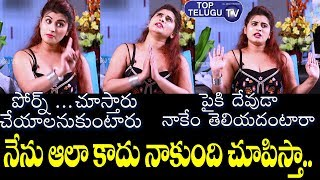 Actress Gunnjan Aras About Unusual Videos | BS Talk Show | Tollywood Films | Wife i Movie Trailer