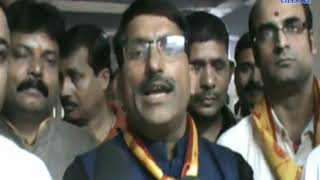Selvas: Radha Krishna Bhagwat Propagation Service Committee at Tirupati Resident Knowledge held