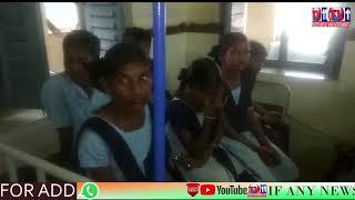 tv 11 news | మధ్యాహన భోజనం తిన్న విద్యార్థులు  ఉపాధ్యాయు లకి అస్స్వస్థతత
