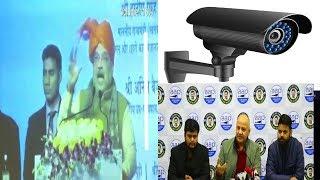 Amit Shah Ke Ek Aur Jhoot Ka Khulasa Kiya Delhi Ke DY CM Manish Sisodia Ne | @ SACH NEWS |