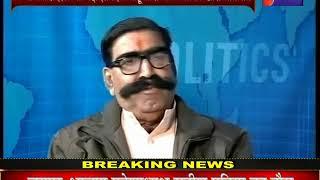 Ek Mulakat | Gyandev Ahuja | BJP प्रदेश उपाध्यक्ष Gyandev Ahuja से जन टीवी की खास बातचीत | JAN TV