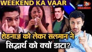 Bigg Boss 13 | Salman Khan ANGRY On Sidharth Because Of Shehnaz; Here's Why | Weekend Ka Vaar