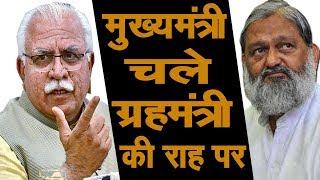 #voiceofpanipat #cmharyana #anilvij अनिल विज की राह पर चले मुख्यमंत्री,अफसर पर गिरी गाज