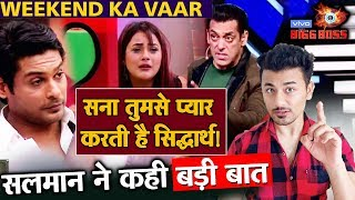 Bigg Boss 13 | Salman Khan WARNS Sidharth Over Shehnaz, SHE LOVES YOU | Weekend Ka Vaar | BB 13