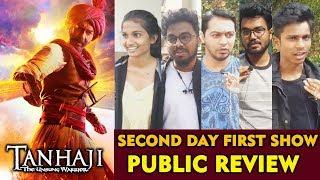 TANHAJI PUBLIC REVIEW | Second Day First Show | Ajay Devgn, Kajol | Tanhaji The Unsung Warrior