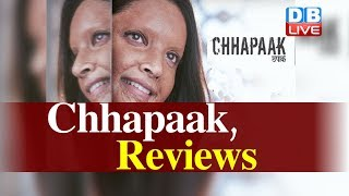 Chhapaak | Bollywood Movie Review | Deepika Padukone | Vikrant Massey | chhapaak movie review