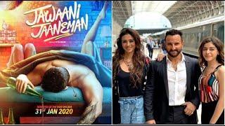 Jawaani Jaaneman Trailer Review | सैफ का फ्लर्ट, तब्बू का मॉडर्न अंदाज, आलिया हैं सरप्राइज पैकेज