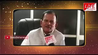 #6thAnniversary    Bhagaban Gantayat    Vice-President, BJD, Ganjam
