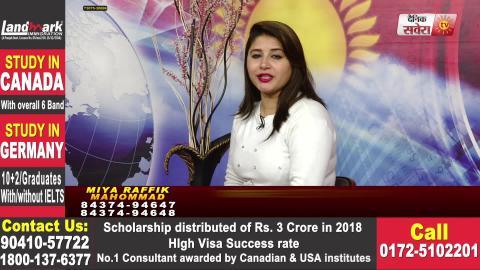 Bigg Boss ਦੀ Winner ਬਣੀ Shehnaz ਜਿਤਿਆ ਪੁਰੇ ਭਾਰਤ ਦਾ ਦਿਲ