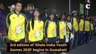 3rd edition of 'Khelo India Youth Games 2020' begins in Guwahati