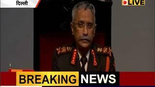 आर्मी चीफ मुकंद नरवाने का बड़ा बयान, कहा आदेश मिलेगा तो #POK के लिए करेंगे कार्रवाई