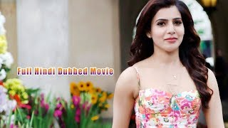 Bold Badshah // Samantha Ruth Prabhu New Hindi Dubbed Blockbuster Action Movie Full