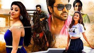 साउथ डबेड एक्शन मूवी // न्यू हिंदी डबेड मूवी // New South Indian Dubbed Blockbuster Movie Full