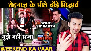 Bigg Boss 13 | Sidharth Shukla Defends Shehnaz In Front Of Salman | Weekend Ka Vaar | BB 13