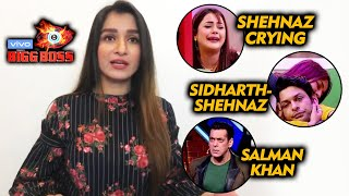 Shefali Bagga Reaction On Shehnaz Gill's BREAKDOWN In Front Of Salman | Sidharth | Weekend Ka Vaar
