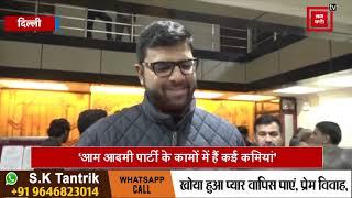 Delhi में Aam Aadmi Party के खिलाफ चुनाव लड़ेगी JJP, दिग्विजय बोले- AAP के काम हैं कमियां