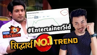 Bigg Boss 13 | Sidharth Shukla Fans Trend #EntertainerSid, Shows Their Support | BB 13 Latest Update