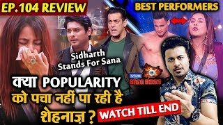 Bigg Boss 13 Review EP 104 | Shehnaz Hungama In Front Of Salman | Sidharth | Asim & Sana Winner