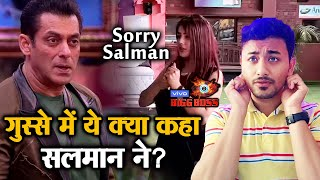Bigg Boss 13 | Shehnaz Apologises To Salman; Here's What Happened Next | Weekend Ka Vaar | BB 13a