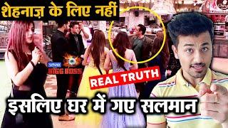 Bigg Boss 13 | Not For Shehnaz, Here's Why Salman Khan Entered House | Weekend Ka Vaar | BB 13