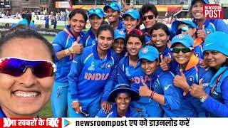 Women's ICC T20 World Cup: Harmanpreet Kaur to lead India, rookie batswoman Richa Ghosh new face