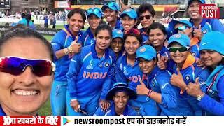 Women's ICC T20 World Cup: Harmanpreet Kaur to lead India, rookie batswoman Richa Ghosh new face