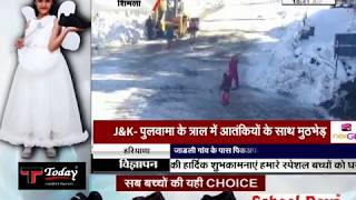 #SHIMLA : बर्फबारी से शहर में बने इमरजेंसी जैसे हालात