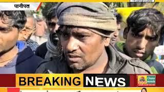 #GUNNAH || #PANIPAT : मजाक पड़ा नाबालिग पर भारी || #JANTATV