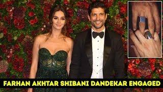 Farhan Akhtar Got Engaged With Girlfriend Shibani Dandekar | Farhan Akhtar Wedding