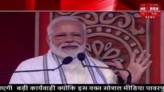 प्रधानमंत्री नरेंद्र मोदी ने कोलकाता में किया संबोधित