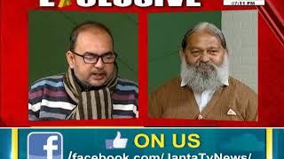 #MANTRIJI || #HARYANA के गृहमंत्री #ANIL_VIJ की हुई कड़वे सवालों से जोरदार मुठभेड़ ! || #JANTATV