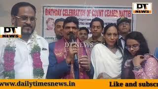 Dr K Bashi Homopathty  Dawa Sae Ilaj | DT NEWS