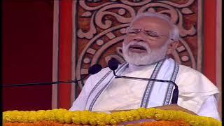 Prime Minister Narendra Modi visits Belur Math in Kolkata, West Bengal | PMO