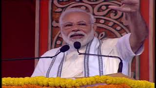 Prime Minister Narendra Modi's address at Belur Math in Kolkata, West Bengal | PMO